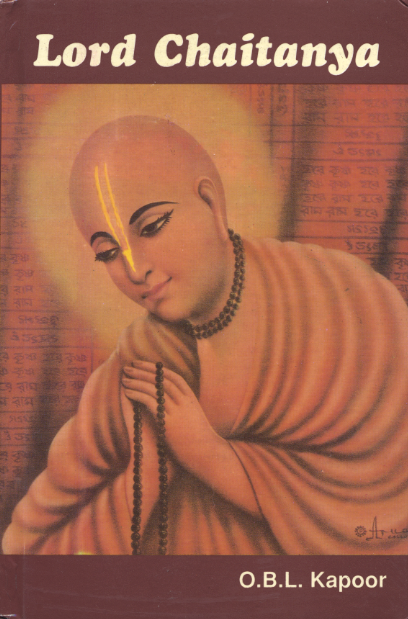 Lord Chaitanya Image